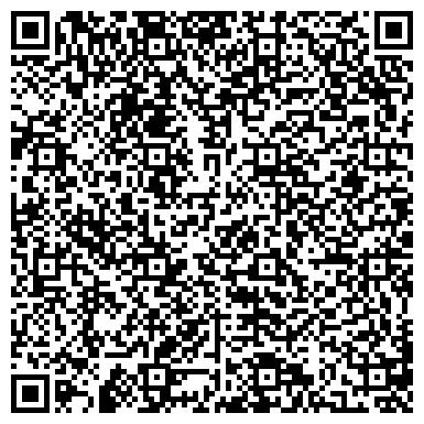 QR-код с контактной информацией организации Бейкери-сервис (Bakery-Service), ООО
