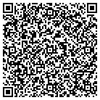 QR-код с контактной информацией организации ВМУ, ООО