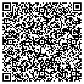 QR-код с контактной информацией организации Пакопак, ЧП