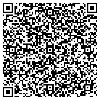 QR-код с контактной информацией организации Вигмагрупп, СООО