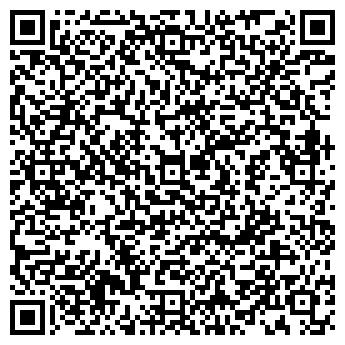 QR-код с контактной информацией организации Глобал СД, ЧТУП