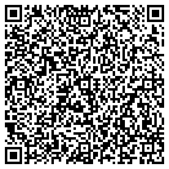 QR-код с контактной информацией организации Интертара, ЧП