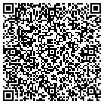 QR-код с контактной информацией организации Вип Кейтеринг, ООО