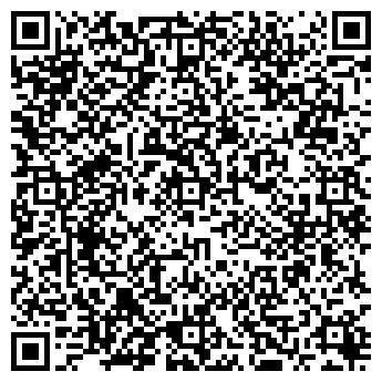 QR-код с контактной информацией организации Бронкс ночной клуб