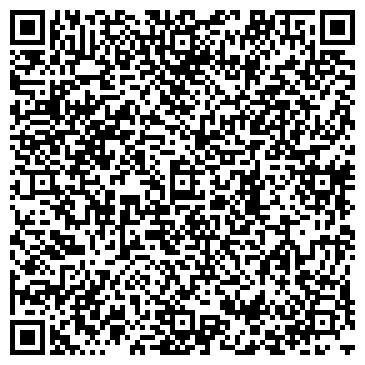 QR-код с контактной информацией организации Дизайн-студия Цветочное Сафари, ЧП