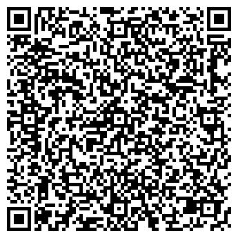 QR-код с контактной информацией организации Хаски-групп, ООО