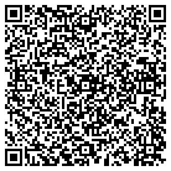QR-код с контактной информацией организации Ваш Грузчик,ООО