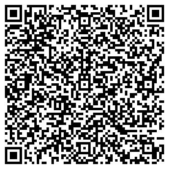 QR-код с контактной информацией организации КЛС, ООО (KLS)