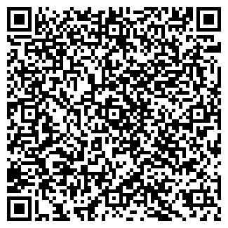QR-код с контактной информацией организации Логистик Центр Лидер Класс, ООО