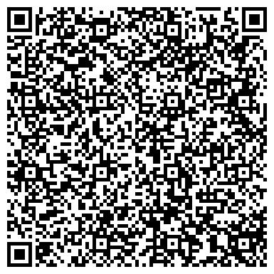 QR-код с контактной информацией организации Ambar (Амбар) онлайн супермаркет, интернет магазин