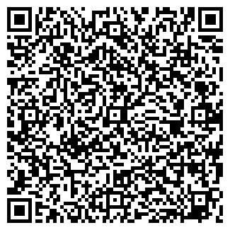 QR-код с контактной информацией организации Триус, ООО