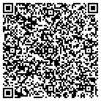 QR-код с контактной информацией организации Аурис Групп, ООО