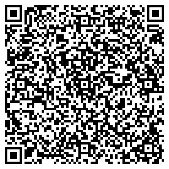 QR-код с контактной информацией организации УНТК, ООО
