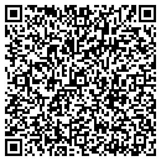 QR-код с контактной информацией организации Алекса, ПОГ