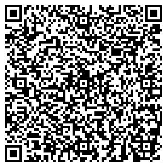 QR-код с контактной информацией организации Агроспецпак, ООО
