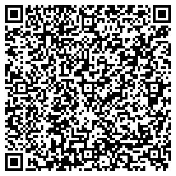 QR-код с контактной информацией организации Welkam, ООО