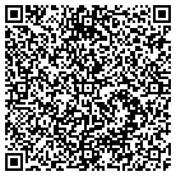 QR-код с контактной информацией организации Брезе, ЧП