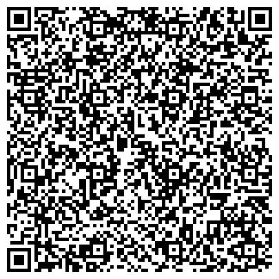 QR-код с контактной информацией организации Корса, ООО (ТМ Pakline Logistics)