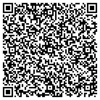 QR-код с контактной информацией организации Евростэк, ООО