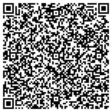 QR-код с контактной информацией организации Экоснэк, ООО
