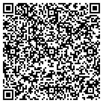 QR-код с контактной информацией организации ПакАрт, ООО