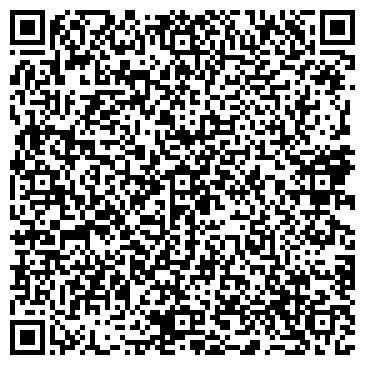 QR-код с контактной информацией организации Веко-Пласт, ООО