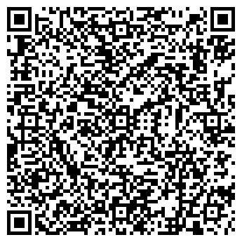 QR-код с контактной информацией организации Укрконтейнер, ООО