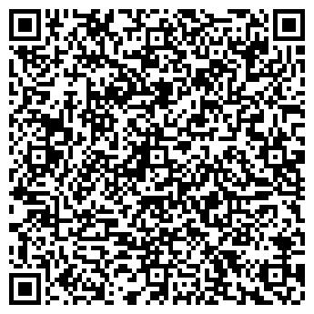 QR-код с контактной информацией организации Продхолдинг, ООО