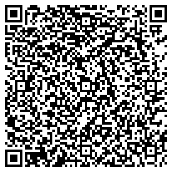 QR-код с контактной информацией организации Гринвич Вест, ООО