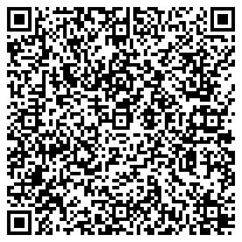 QR-код с контактной информацией организации Стекло Украины,ЧП