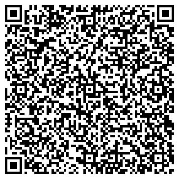 QR-код с контактной информацией организации Строй-Пак, ЧП
