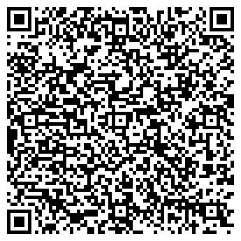 QR-код с контактной информацией организации Веста Украина, ООО
