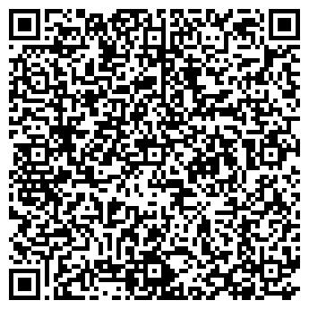 QR-код с контактной информацией организации Вериас, ЧП