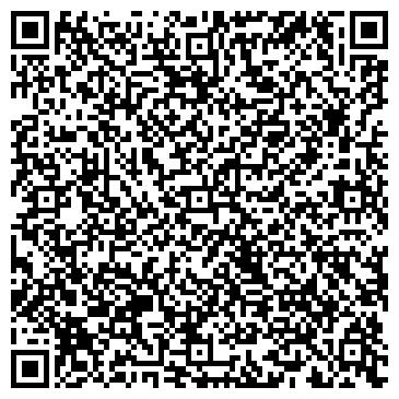 QR-код с контактной информацией организации Эксим Визард, ООО