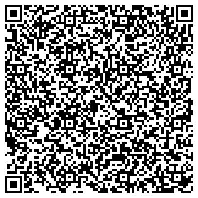 QR-код с контактной информацией организации Юниверсал Пак Сервис, ЧП