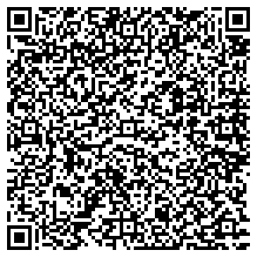 QR-код с контактной информацией организации Всеукраинский почтовый сервис, ЧП