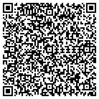QR-код с контактной информацией организации Актив Плюс,ООО