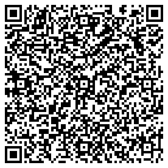 QR-код с контактной информацией организации Люмьер Фарма, ООО
