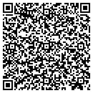 QR-код с контактной информацией организации КРР, ООО
