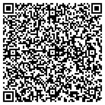 QR-код с контактной информацией организации ЭТО ПАК, ООО