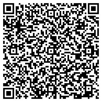 QR-код с контактной информацией организации АС-Пак, ЧП