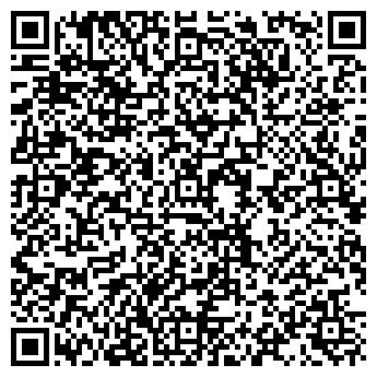 QR-код с контактной информацией организации РЭТ, ЧП