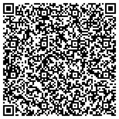 QR-код с контактной информацией организации Предприятие Збаражской ИК №63, ГП