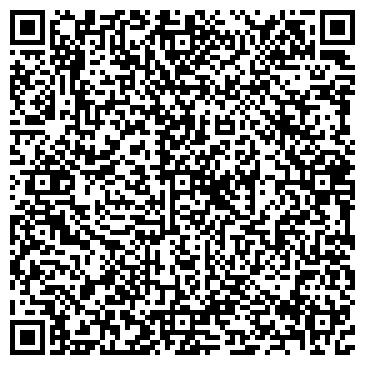 QR-код с контактной информацией организации Дед Василий, ЧП