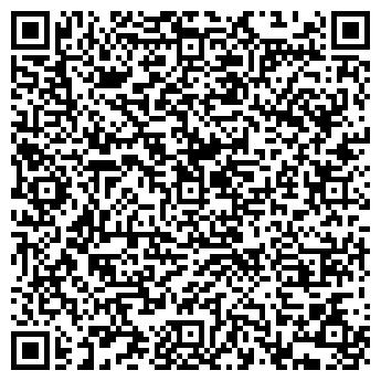 QR-код с контактной информацией организации МиГ лтд, ООО
