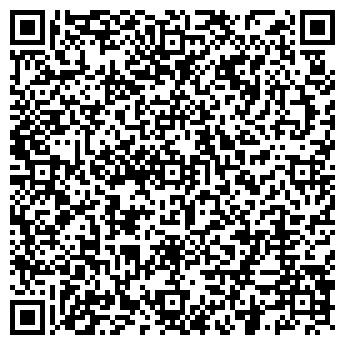 QR-код с контактной информацией организации Карго , ООО (CARGO)