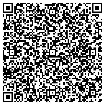 QR-код с контактной информацией организации Karsonprint (Карсонпринт), ТОО