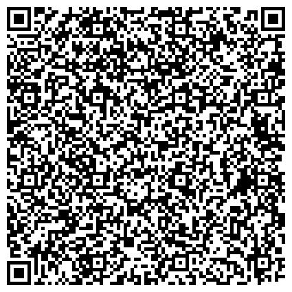 QR-код с контактной информацией организации Леся, ЧСРСП (Частное Специализированное Ремонтно-Строительное Предприятие)