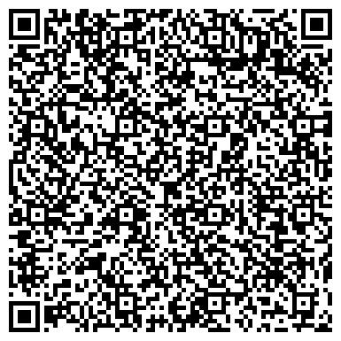 QR-код с контактной информацией организации Морской урожай, ООО