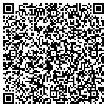 QR-код с контактной информацией организации Вежа и Ко, ЧП